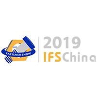 APPUNTAMENTO A SHANGHAI PER IFS CHINA 2019